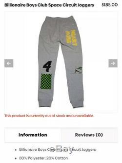 Billionaire Boys Club BBC ICE CREAM Space Sweatpants Size Large $185