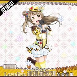 LoveLive Kotori Eli Nozomi Maki Hanayo Nico Ice cream awakening cosplay costume
