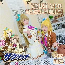Love Live School Ayase Eli Minami Kotori Ice Cream Chocolate Cosplay Costume